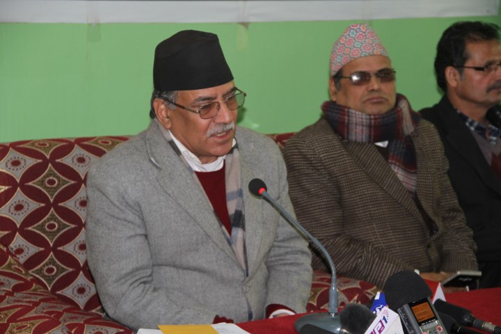 Chairman Prachanda Addressing Press Meet 2072 10 18  (1)