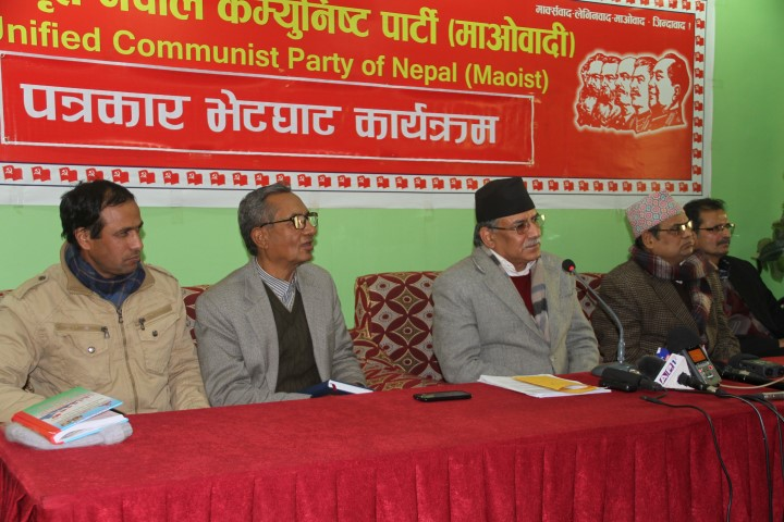 Chairman Prachanda Addressing Press Meet 2072 10 18  (11)