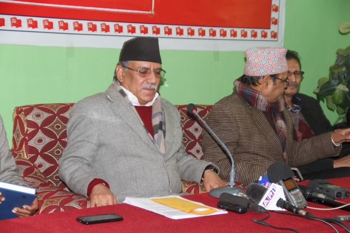 Chairman Prachanda Addressing Press Meet 2072 10 18  (12)