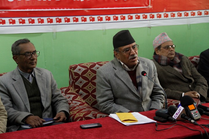 Chairman Prachanda Addressing Press Meet 2072 10 18  (13)