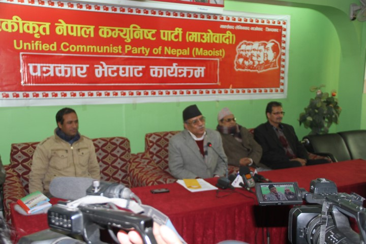Chairman Prachanda Addressing Press Meet 2072 10 18  (2)