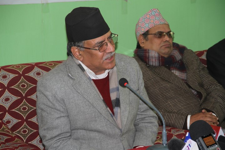 Chairman Prachanda Addressing Press Meet 2072 10 18  (3)