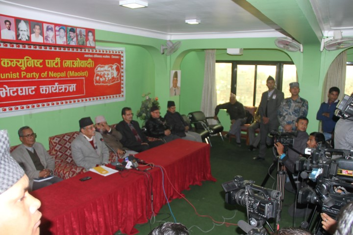 Chairman Prachanda Addressing Press Meet 2072 10 18  (4)