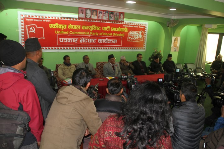 Chairman Prachanda Addressing Press Meet 2072 10 18  (5)