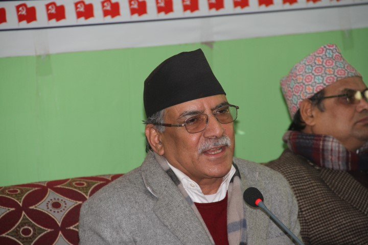 Chairman Prachanda Addressing Press Meet 2072 10 18  (6)