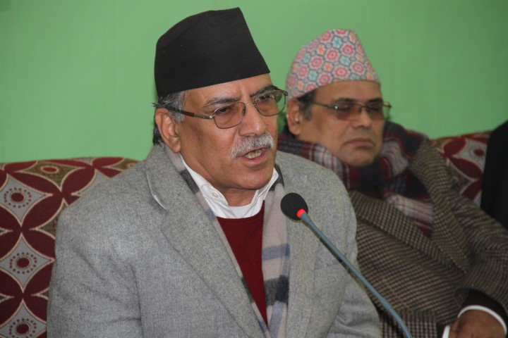 Chairman Prachanda Addressing Press Meet 2072 10 18  (7)
