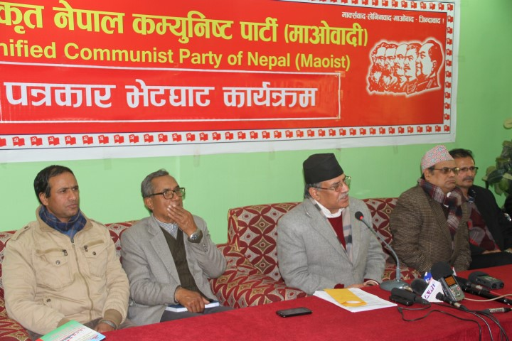 Chairman Prachanda Addressing Press Meet 2072 10 18  (8)