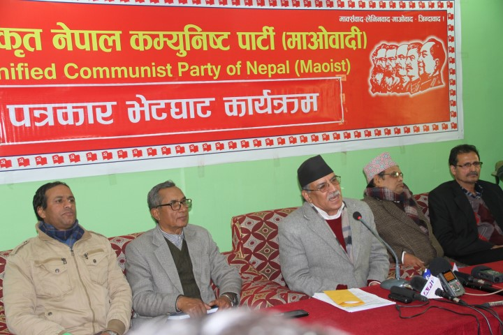 Chairman Prachanda Addressing Press Meet 2072 10 18  (9)